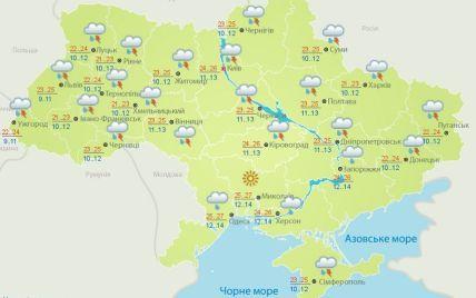 Синоптики объявили штормовое предупреждение по всей территории Украины