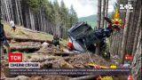 Новости Украины: в Италии расследуют похищение мальчика, который потерял семью в аварии подъемника