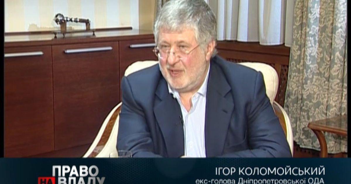 Отставка Коломойского не является «началом деолигархизации» власти
