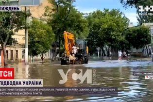 Погода в Україні: зливи, гради і смерчі – катаклізми зачепили аж 17 областей