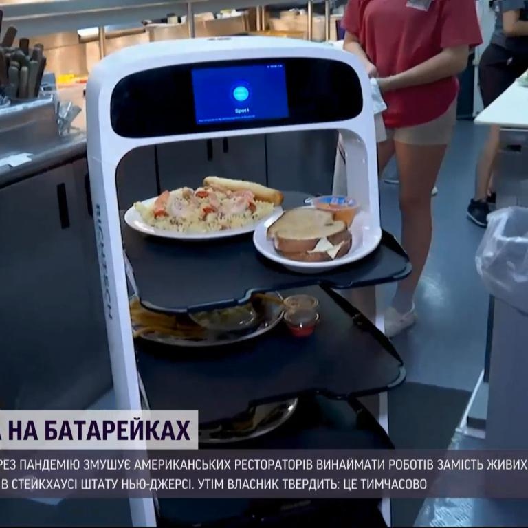 За время карантина в США вырос спрос на аренду роботов-официантов: не устает и работает за троих