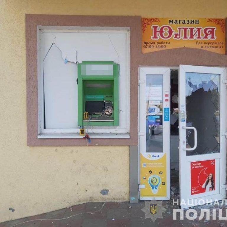 У Харківській області підірвали банкомат