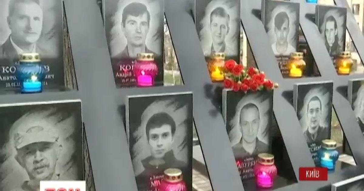 День Свободы и Достоинства: в Украине отмечают третью годовщину от начала революции