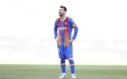 """Сенсаційний відхід Мессі з """"Барселони"""": букмекери назвали фаворитів у боротьбі за аргентинця"""
