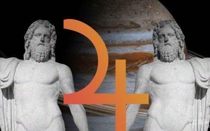 Ретроградный Юпитер 2021: что стоит сделать и чего следует избегать