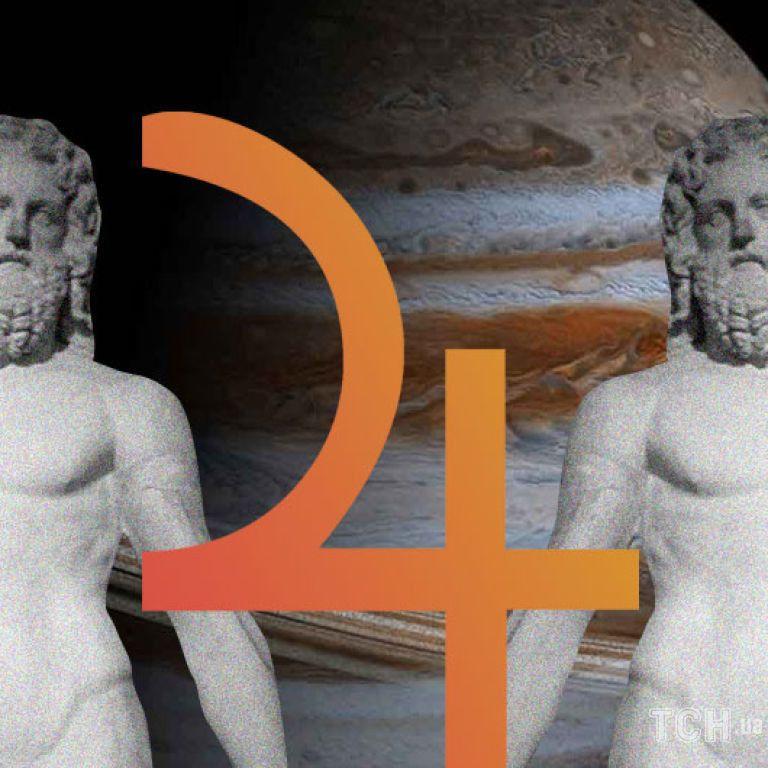 Ретроградний Юпітер 2021: що варто зробити та чого слід уникати
