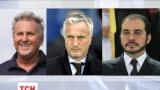 На пост нового президента ФИФА уже есть претенденты