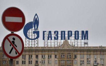Єврокомісія вирішує, чи дозволити Росії збільшити постачання газу до ЄС в обхід України