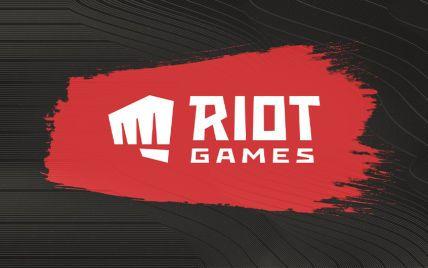 Компания Riot Games наняла бывшего исполнительного директора Netflix