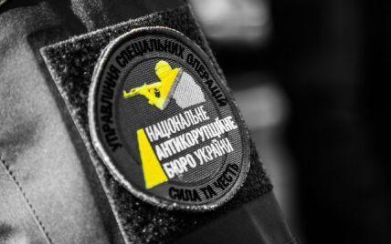 НАБУ по обращению адвокатов Януковича проводит следственные действия в Госфинмониторинге
