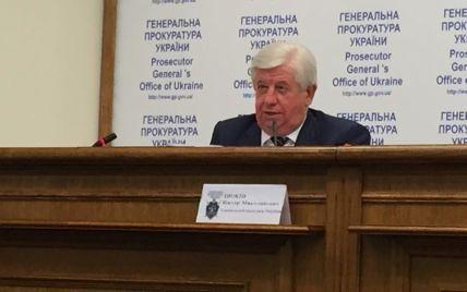 Шокін звільнив заступника прокурора Харківської області