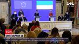 """Новости мира: в Киеве на саммите """"Украина-ЕС"""" подписали Соглашение о совместном авиапространстве"""