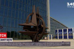 Новини світу: російська агресія стане однією з головних тем на саміті НАТО в Брюсселі