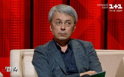 Продавали пропаганду та форму армійців РФ: в Україні ввели санкції проти російського ритейлера