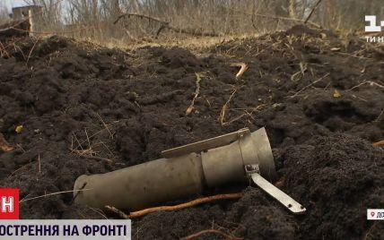 Враг на Донбассе стреляет по позициях военных из оружия против танков