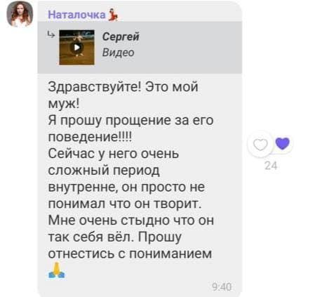 © t.me/KyivOperativ