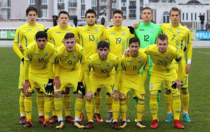 Юнацька збірна України здійснила камбек та з першого місця вийшла до еліт-раунду відбору Євро-2022