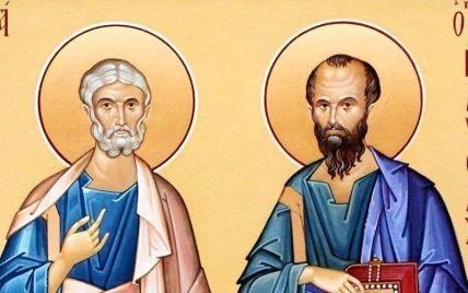 Церковне свято 23 вересня: день святих Петра і Павла