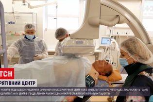 Новини України: у Вінницькій область відкрили сучасний кардіохірургічний центр