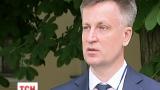 Россия не ведет переговоров по обмену пленных российских спецназовцев, задержанных на Донбассе