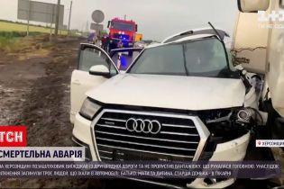 Новини України: у Херсонській області в ДТП загинули батько, мати і 6-річна дитина