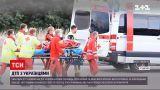 Новини світу: у ДТП у Австрії загинув 6-річний українець, його 2-річного братика ушпиталили