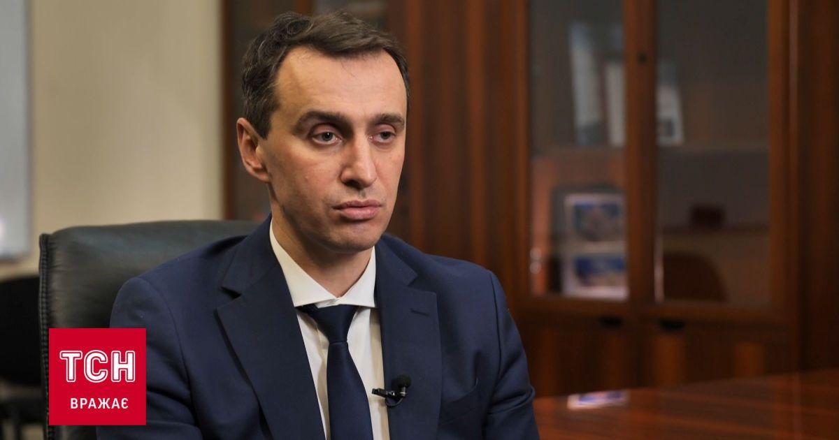 Віктор Ляшко розповів про ситуацію з ГРВІ і грипом в Україні та світі