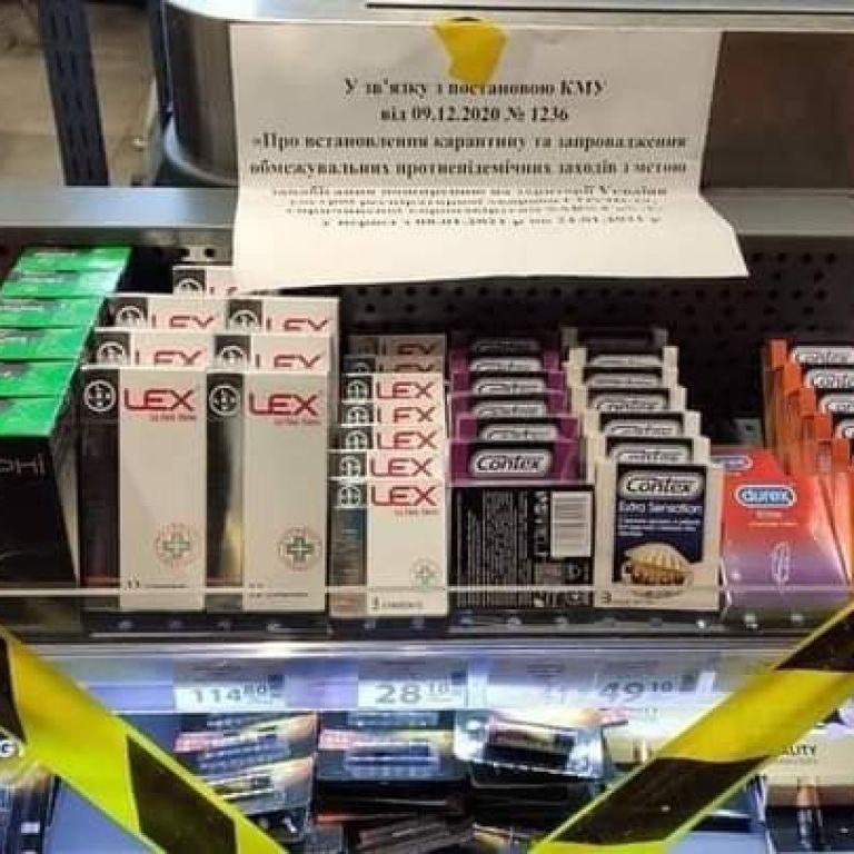 Локдаун в Киеве: в некоторых супермаркетах запретили продавать презервативы (фото)