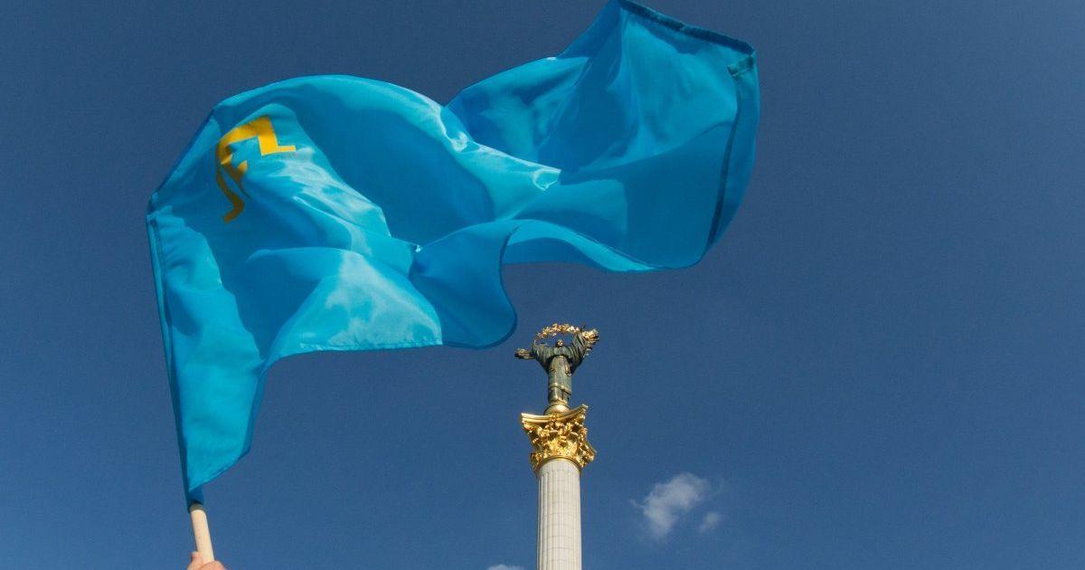 Символ свободы и сопротивления. В центре Киева развернули самый большой в  мире крымскотатарский флаг — Политика — tsn.ua
