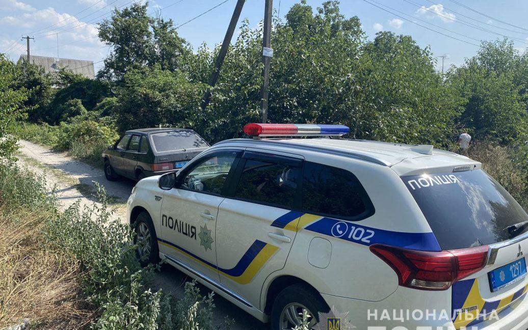 © ГУ Национальной полиции в Полтавской области