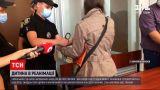 Новини України: бабусі 7-річного травмованого Андрійка призначили 2 місяці СІЗО