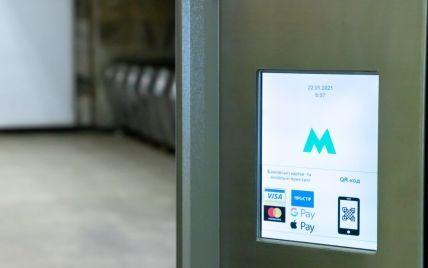 Скільки ще діятиме учнівський квиток старого зразка: у метро Києва дали відповідь