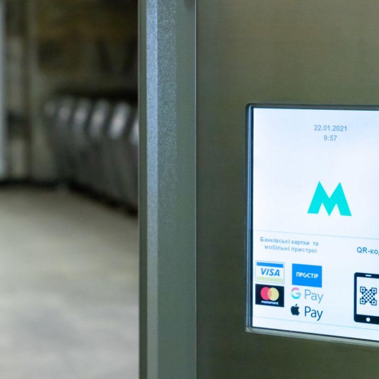 Терминалы в киевском метро возобновили работу после технического сбоя