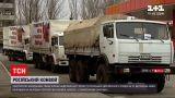 Новини України: Міністерство закордонних справ України надіслало ноту протесту російським дипломатам