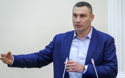 Карантин у Києві: Кличко розповів про нове послаблення