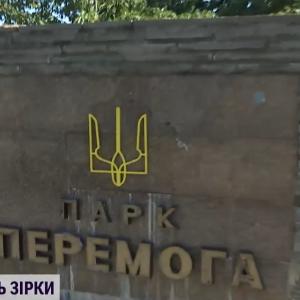 """Тризуб замість зірки: ексбоєць-доброволець декомунізував радянські символи у київському парку """"Перемога"""""""