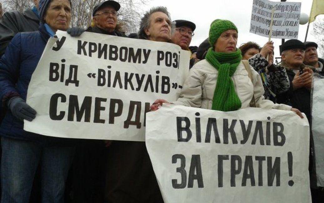 На митинг вышли тысячи людей / © Twitter/Nastia Moskvychova