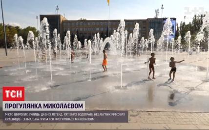 """""""30 років Незалежності"""": Миколаїв - місто легенд, причалів і незабутніх річкових краєвидів"""