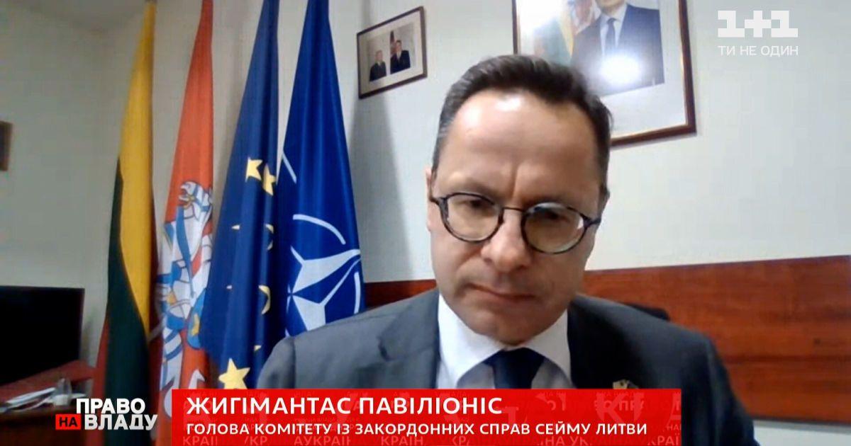 """Депутат Литви вважає, що Україна """"на Олімпі американської уваги"""""""