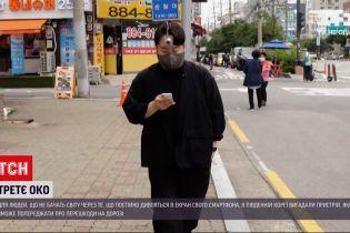 """Новости мира: изобретатель из Южной Кореи создал """"третий глаз"""" для зависимых от смартфонов"""