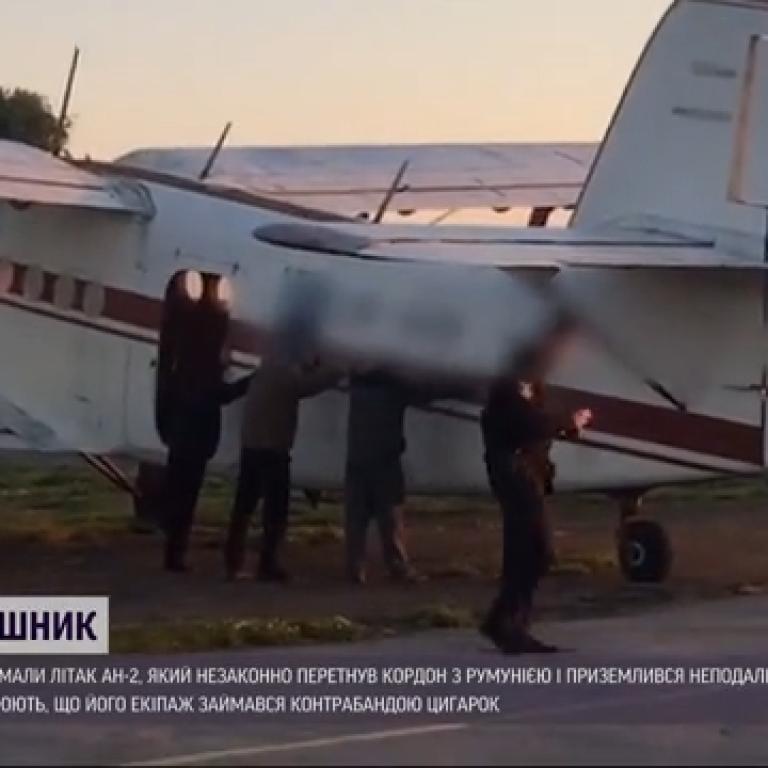 Міг перевозити контрабанду: прикордонники затримали літак, який двічі незаконно перетнув кордон України