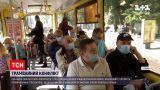 Новини України: трамвайний конфлікт - що сталося у Львові і як діяти у подібній ситуації