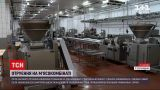 Новости Украины: в Полтавской области на мясокомбинате произошло массовое отравление