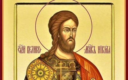 Церковне свято 28 вересня: день пам'яті великомученика Микити Готфського