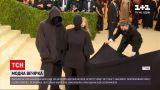 Новини світу: ексклюзивний репортаж ТСН – як відбувався цьогорічний Met Gala