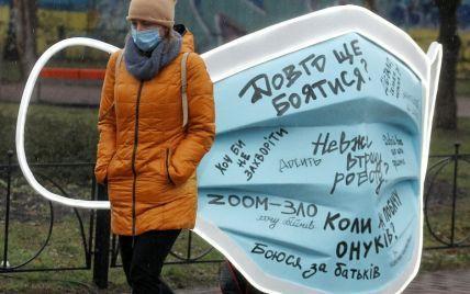 Стало відомо, скільки людей інфікувалися коронавірусом у Києві: статистика на 7 січня