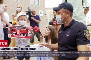 Новини України: рятувальники здійснили мрію 4-річного хлопчика