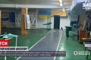 Новости Украины: в Черкассах прооперировали подростка, получившего ранение головы в тире гимназии