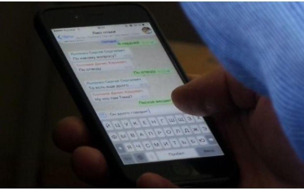 Переписка велась телефоном в закрытой группе Viber / © Facebook.com/vkrutchak