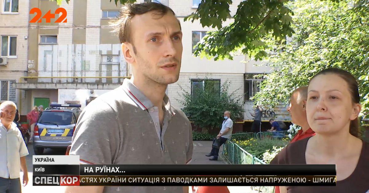Жителям многоквартирного дома на Позняках разрешили забрать из квартир необходимые вещи